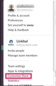 customize_slack
