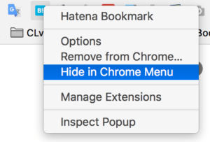 Hide in Chrome Menu